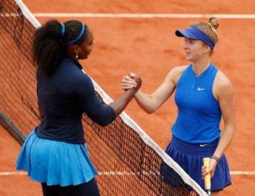 Э.Свитолина проиграла С.Вильямс на Открытом чемпионате Франции по теннису