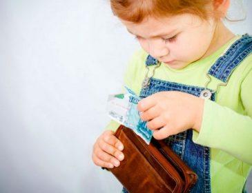 Начало конца или почему детям нельзя давать карманные деньги?