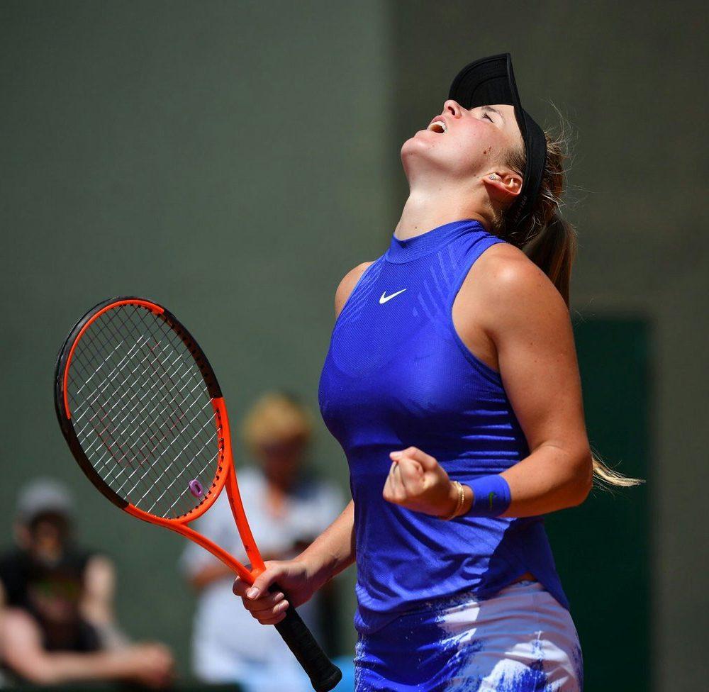 Свитолина будет четвертой «сеяной» на теннисном турнире Wimbledon-2017