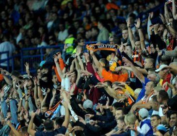 Шахтер начал продажу билетов на матч с Манчестер Сити