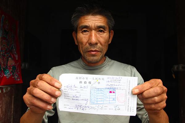 Китаец требует 2 миллиона юаней за неправильно поставленный диагноз