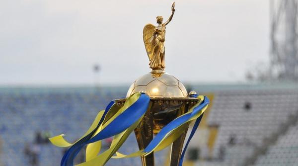 Кубок Украины будет проводиться в новом формате