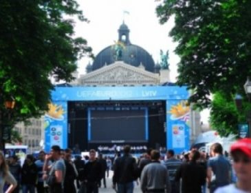 Квесты, конкурсы, трансляция матчей: во Львове обустроят фан-парк к ЕВРО-2016