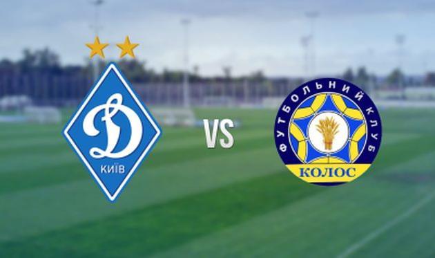 Киевское «Динамо» разгромом открыло новый сезон
