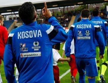 Сборная Украины таки сыграет в Косово в отборе на Чемпионат мира 2018
