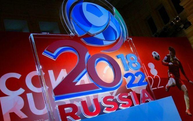 «В России серьезные проблемы» — ФИФА может перенести ЧМ-2018