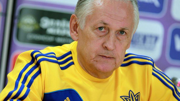 Евро-2016. Фоменко подтвердил, что покидает сборную