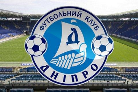 Экс-игрок сборной Украины может возглавить «Днепр»