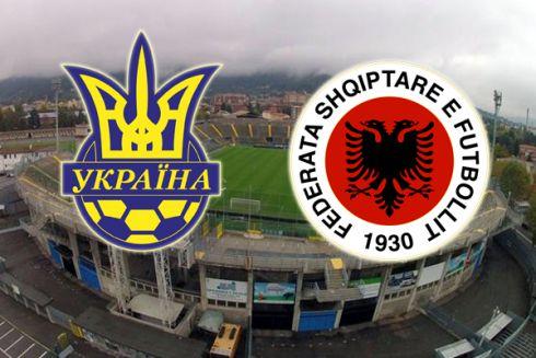 Букмекеры назвали фаворита в матче Украина — Албания