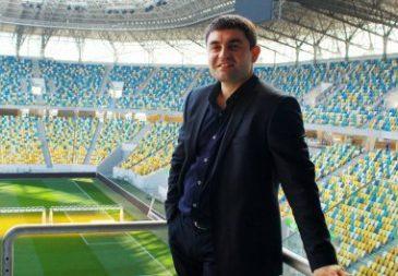 Директор Арены Львов подал в отставку