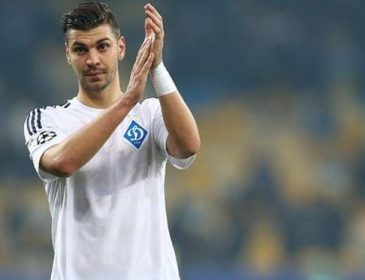 «Лестер» хочет купить игрока «Динамо»