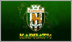 Новым тренером «Карпат» белорус?