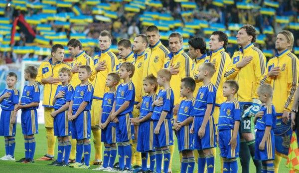 Сборная Украины вышла в ТОП-20 рейтинга ФИФА