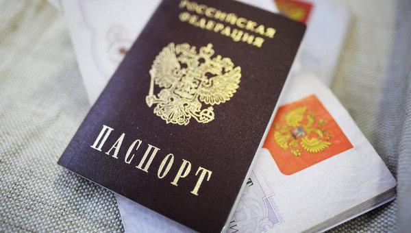 Россиян будут пускать на футбол только по паспортам