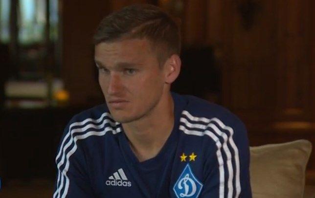 Бывший нападающий Шахтера пообещал «бороться» за киевское Динамо