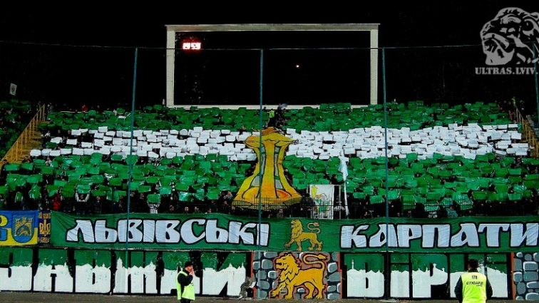 С «Карпат» официально сняли 6 очков еще до старта сезона