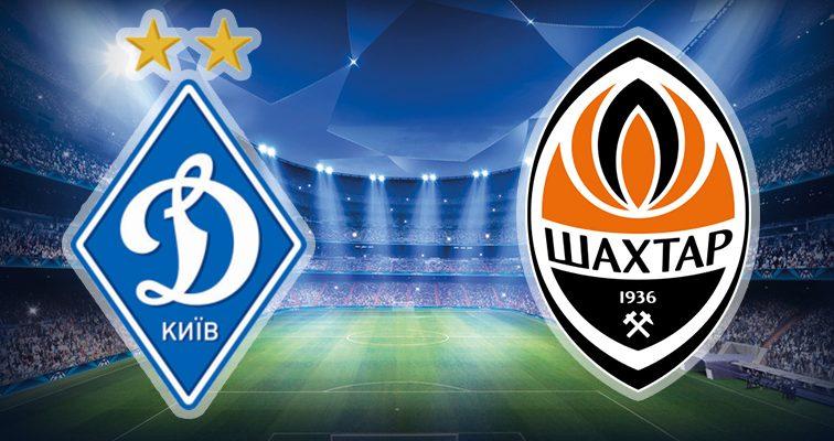 «Шахтер» — «Динамо»: Сегодня состоится матч за Суперкубок Украины