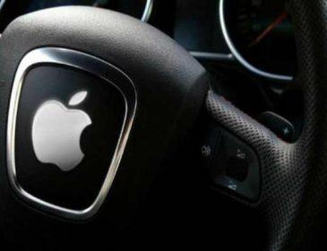 Apple решил купить «Формулу-1»