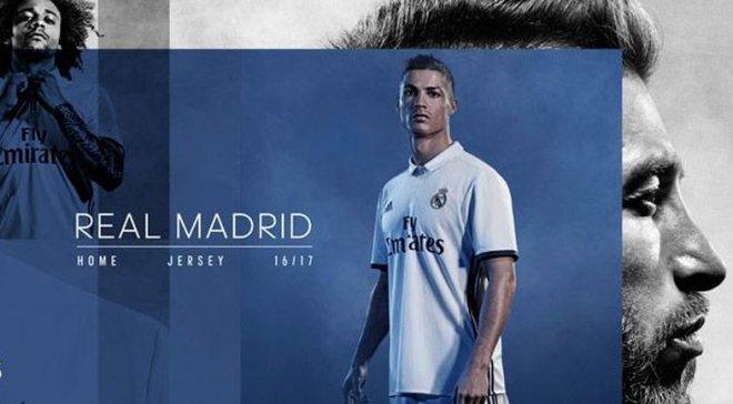 «Реал» презентовал новую форму