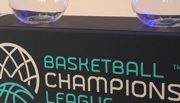 Украинский и российский клубы сыграют в одной группе Лиги чемпионов