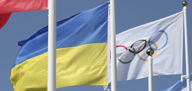 Украинский флаг торжественно поднимут в олимпийском Рио-де-Жанейро
