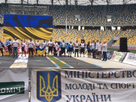 Триумф украинских стронгменов на парном чемпионате мира во Львове