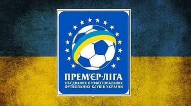 Сегодня стартует новый чемпионат Украины