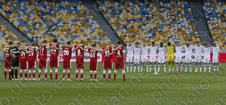 УЕФА почтит память погибших в жестоком теракте в Ницце