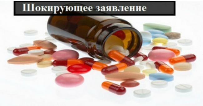 Шокирующее откровение ученого:«Лекарства производятся для того, чтобы сократить население земли»