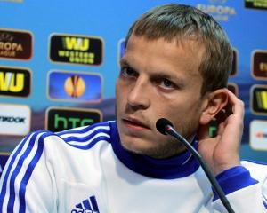 Лидер Динамо исключен из клуба