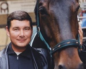 Онищенко продал 40 лошадей