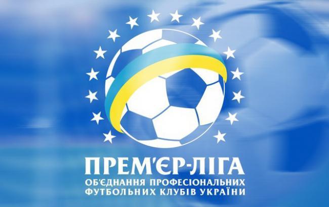 Новый чемпионат Украины начнется 23 июля