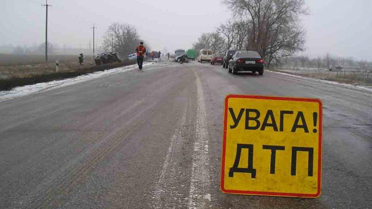 7 главных причин ДТП в Украине: Этот материал поможет вам их избежать.