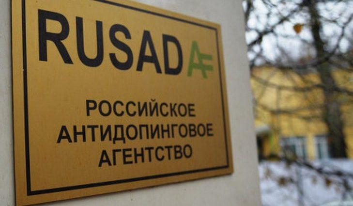 Российских борцов с допингом скосила «смертельная эпидемия»