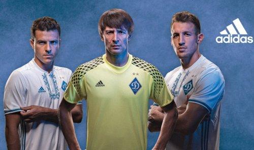 «Динамо» презентовало новую домашнюю форму с вышиванкой (фото)