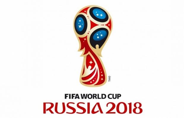 Соперник украинской сборной — турецкая команда может быть дисквалифицирована ФИФА в отборе на ЧМ-2018