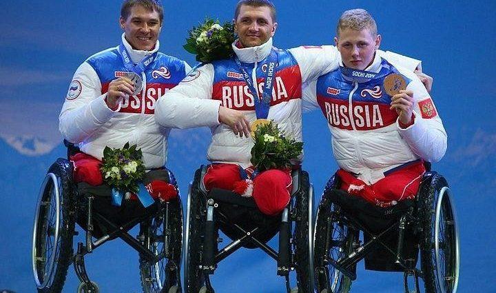 На Паралимпиаду в Рио поедут 172 украинских спортсмена