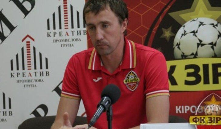 СМИ: Главный тренер «Звезды» подал в отставку