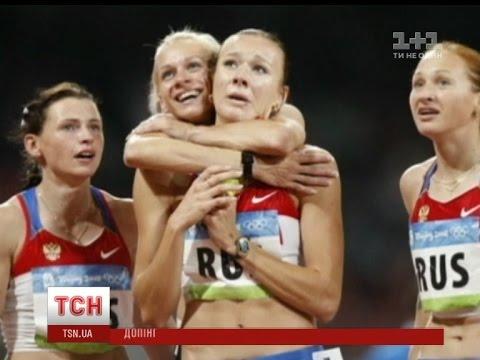 В российских спортсменов отобрали медаль за положительную допинг-пробу