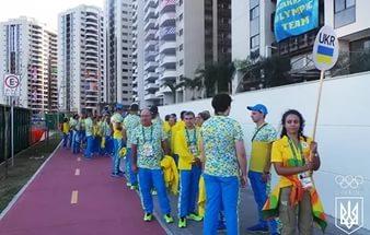 Украинских олимпийцев едва не ограбили в Рио