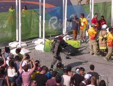 Несчастный случай в Олимпийском парке