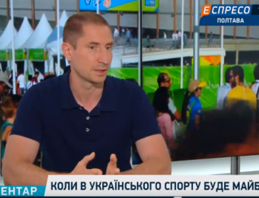 Силантьев рассказал, почему Украина провалила Олимпиаду в Рио