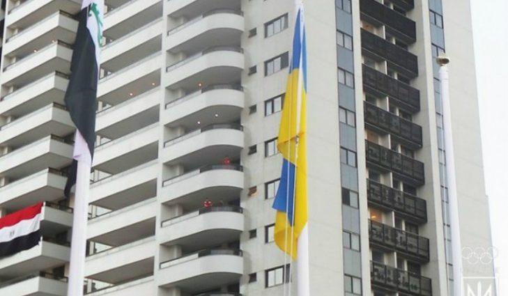 Как в Рио подняли украинский флаг