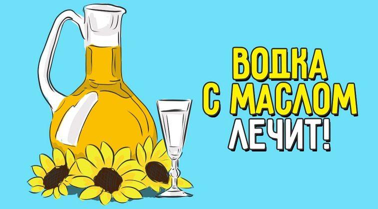 Водка с маслом от неизлечимых болезней! О методе Шевченко знают немногие…