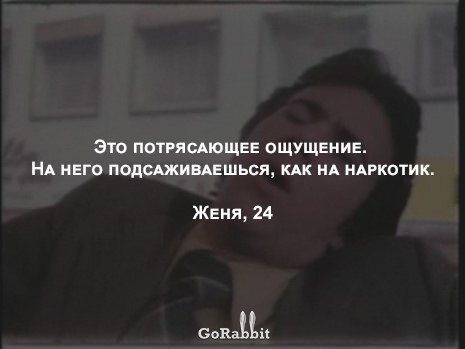 429129