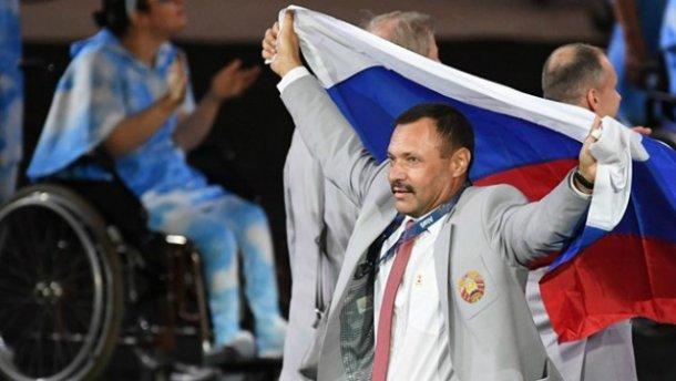 Пронесшего флаг России на Паралимпиаде попросили покинуть Бразилию