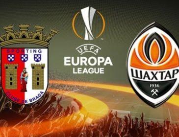 «Шахтер» – «Брага»: анонс, прогноз, где смотреть матч Лиги Европы