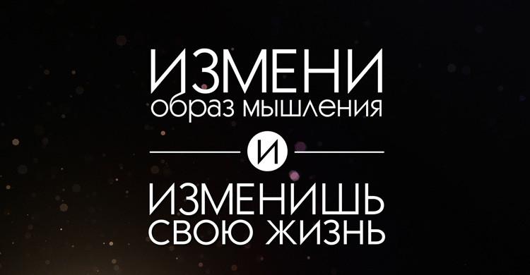 motivatsiya-750x390