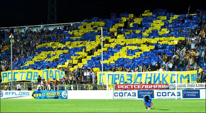Российский клуб опозорился на матче Лиги чемпионов
