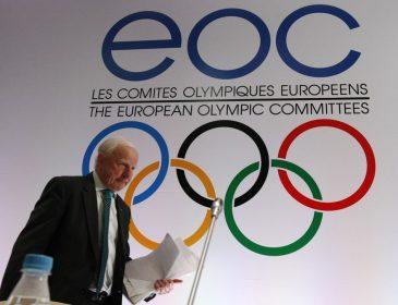 Европейские игры 2019 года пройдут в Минске